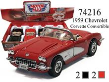 1/24 - 1959 CHEVROLET CORVETTE CONVERTIBLE