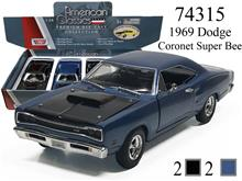 1/24 - 1969 DODGE CORONET SUPER BEE