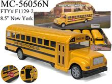 "8.5"" SCHOOL BUS - NEW YORK"