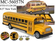 "8.5"" SCHOOL BUS - SOUND & LIGHT - NEW YORK"