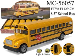 "8.5"" SCHOOL BUS - SOUND AND LIGHT"